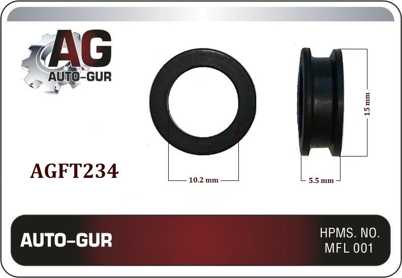 AUTO-GUR - Кольцо топливной форсунки 15*10,2*5,5mm