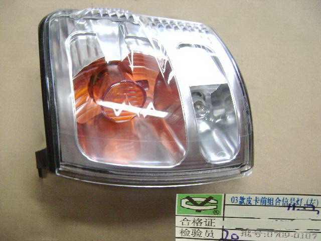 GREAT WALL - Повторитель поворота передний левый