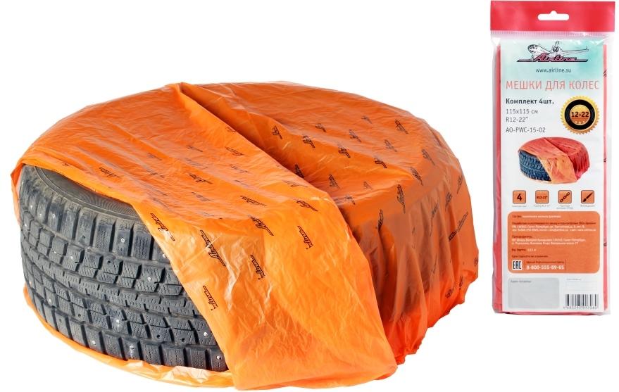 AIRLINE - Мешки для колес R12-22, комплект 4 шт, размер 115х115 см