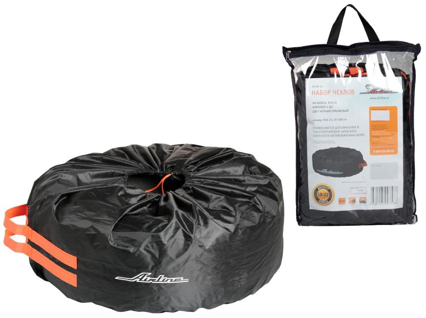 AIRLINE - Набор чехлов на колеса R18-22 комплект 4 шт., цвет черный/оранжевый