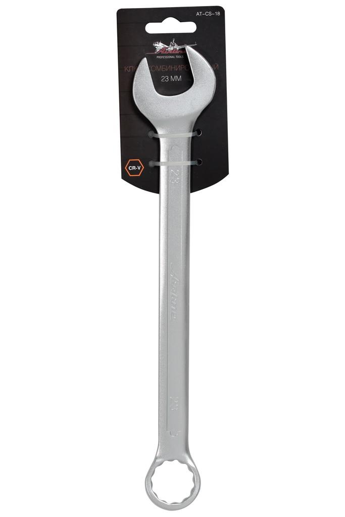 AIRLINE - Ключ комбинированный 23мм (AT-CS-18)