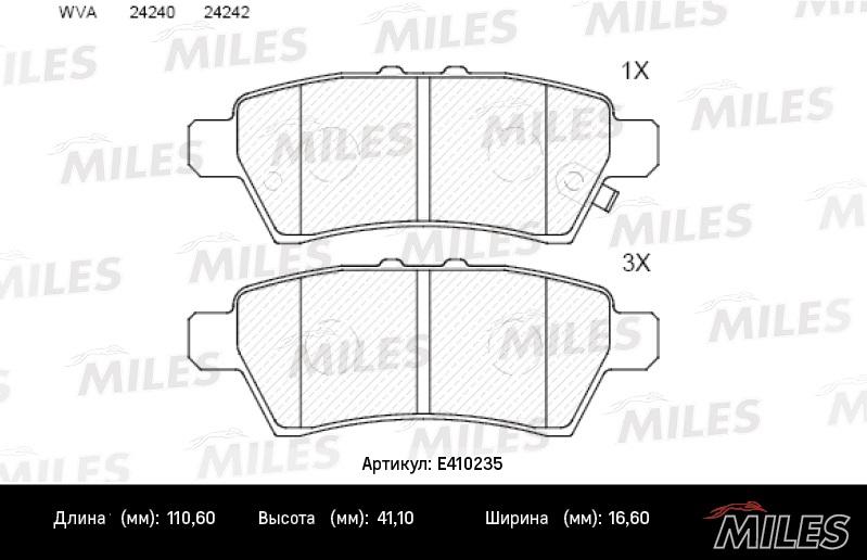 Miles - Колодки тормозные NISSAN PATHFINDER 05-/NAVARA 05- задние
