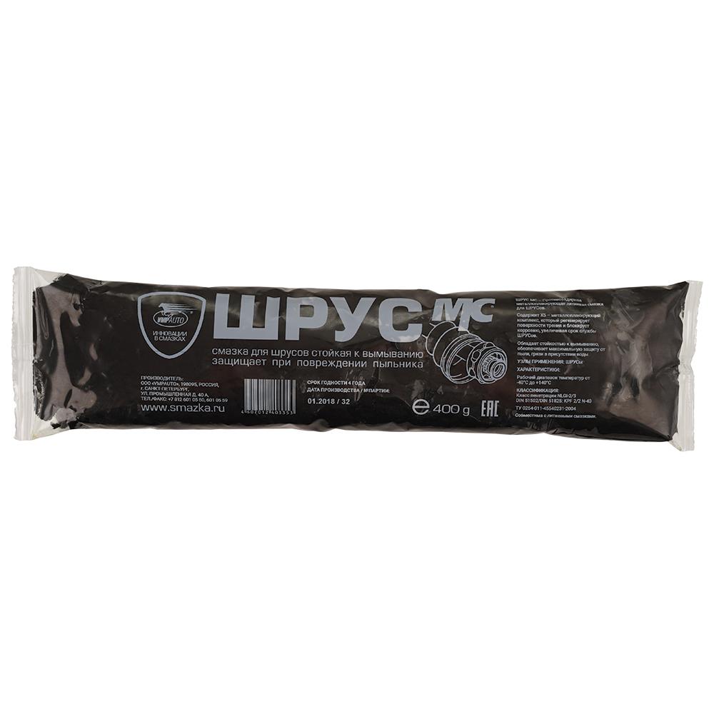ВМПАВТО - Смазка ШРУС МС, 400г стик-пакет