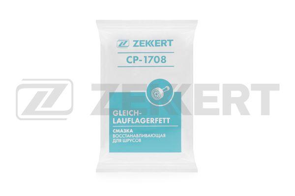 ZEKKERT - Смазка восстанавливающая для шрусов 80 гр
